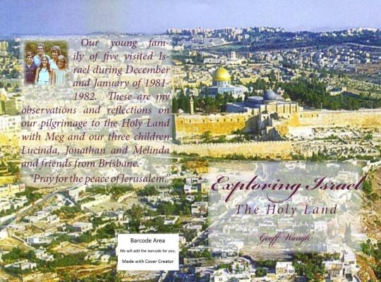 A Exploring Israel All (colour)
