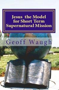 A Jesus the Model Globe