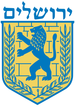 emblem-of-jerusalem